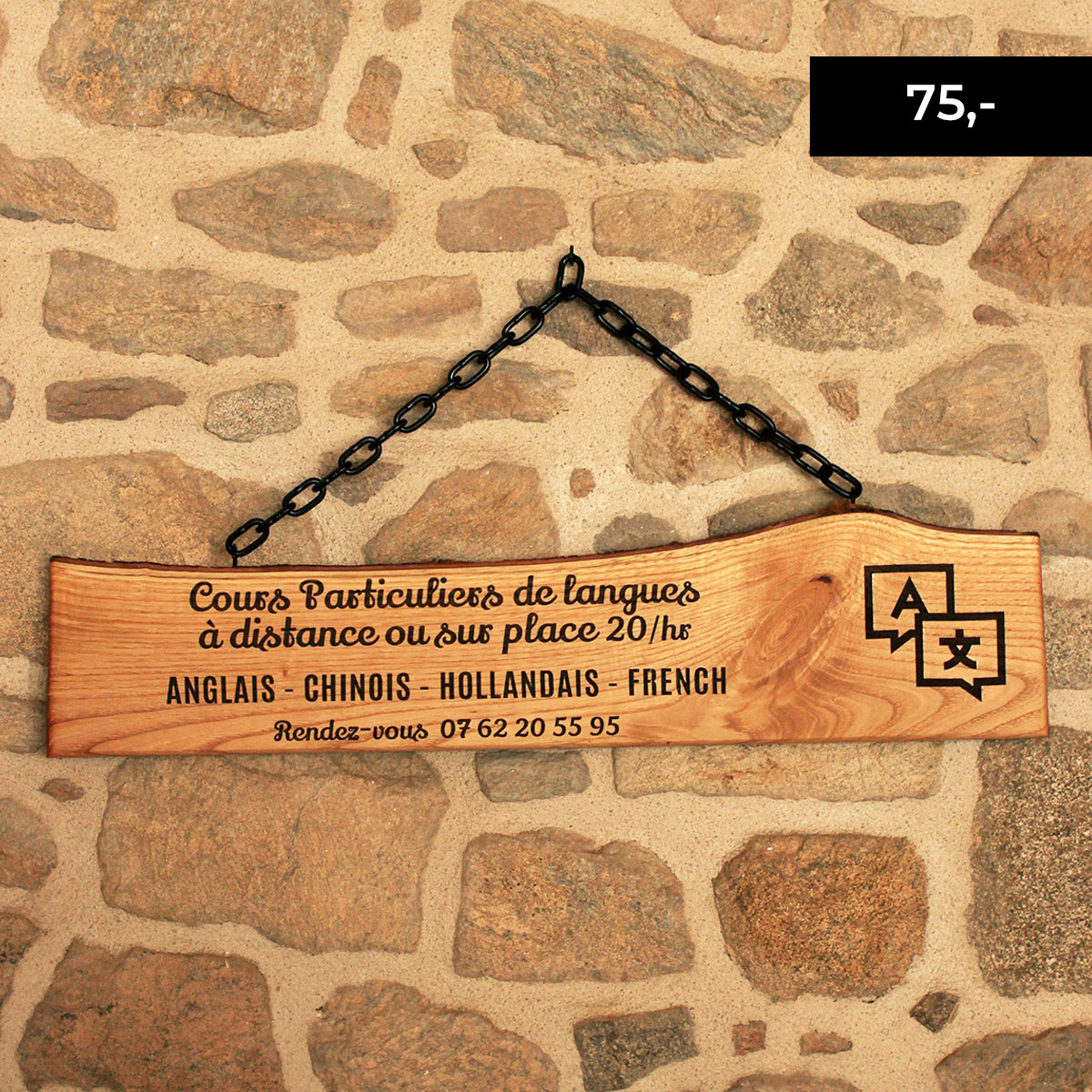 Wooden-Shop-signs-design-s-FabsFurniture